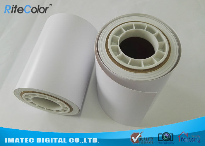 260gsm Glossy Dry Minilab Photo Paper For Fujifilm Frontier Printers