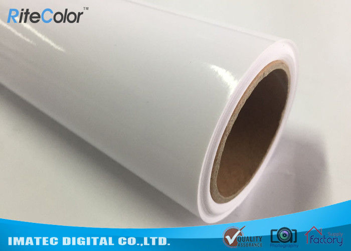 Silky Resin Coated Digital Photo Printing Paper With Different Available Paper Size ผู้ผลิต