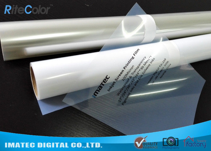 Milky Transparent Inkjet Screen Printing Film Inkjet Plate Making Film 100 Micron ผู้ผลิต