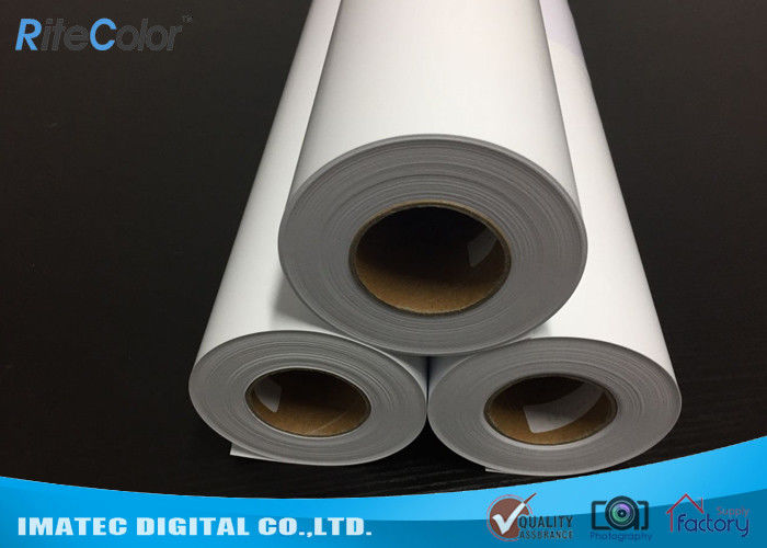 Premium White Glossy Resin Coated Photo Paper For Large Size Photo Printing ผู้ผลิต