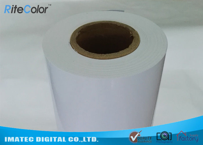 Heavy Weight Luster Resin Coated Photo Paper , 260gsm Photographic Printing Paper ผู้ผลิต