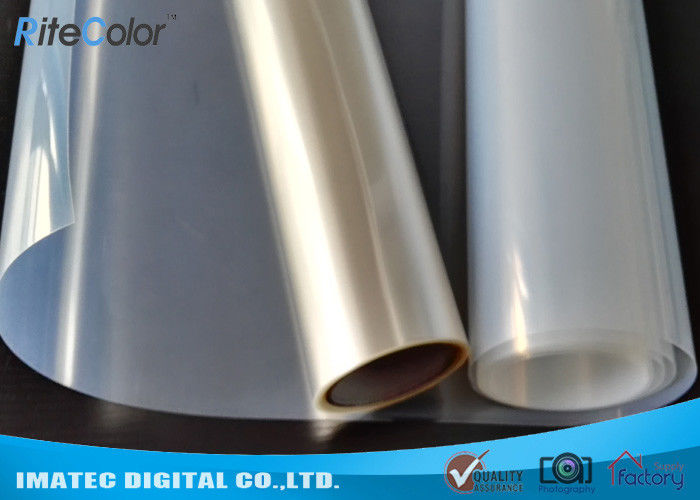 100mic Transparent PET Inkjet Screen Printing Film IPF100 For Plate Making ผู้ผลิต