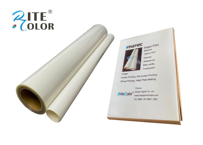 Frosty Inkjet Screen Printing Film