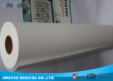 ประเทศจีน Inkjet Matte Water Resistant Polyester Fabric Roll 220Gsm For Pigment Digital Printing โรงงาน