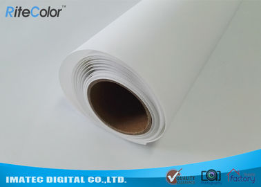 ประเทศจีน Large Format Matte Polyester Canvas Rolls For Art Inkjet Digital Printing ผู้จัดจำหน่าย