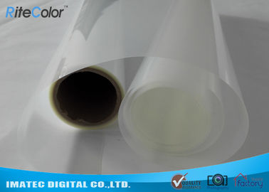 ประเทศจีน High Dmax Rigid Inkjet Screen Printing Film , Matte Transparency PET Clear Film ผู้จัดจำหน่าย